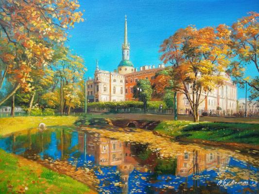 Alexander Romm. St. Petersburg. Mikhailovsky Castle in the fall