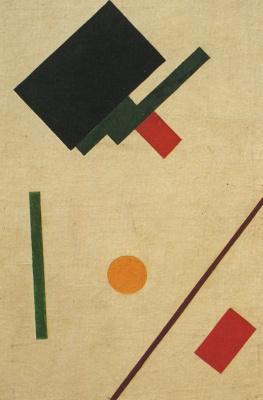 Kazimir Malevich. Suprematist composition