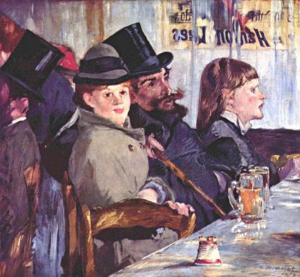 Edouard Manet. Cabaret Of Reichshoffen