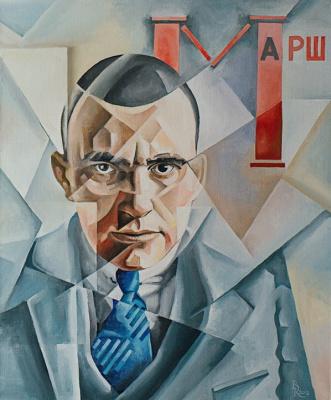 Vasily Krotkov. Portrait Of Mayakovsky. Kubofuturizm