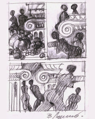Владимир Сергеевич Лукьянов. Из «Античного альбома» (лист 31).