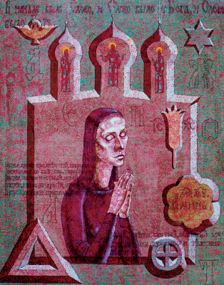 Алексей Петрович Акиндинов. Prayer. Portrait of Tatyana Evstegneeva