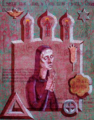 Алексей Петрович Акиндинов. Prayer. Portrait of Tatyana Evstegneeva