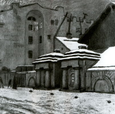 Мстислав Валерьянович Добужинский. Уголок Петербурга