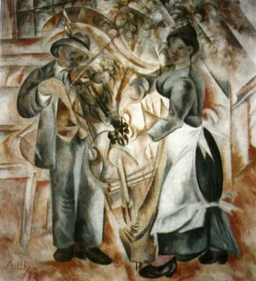 «Музыканты» 1913