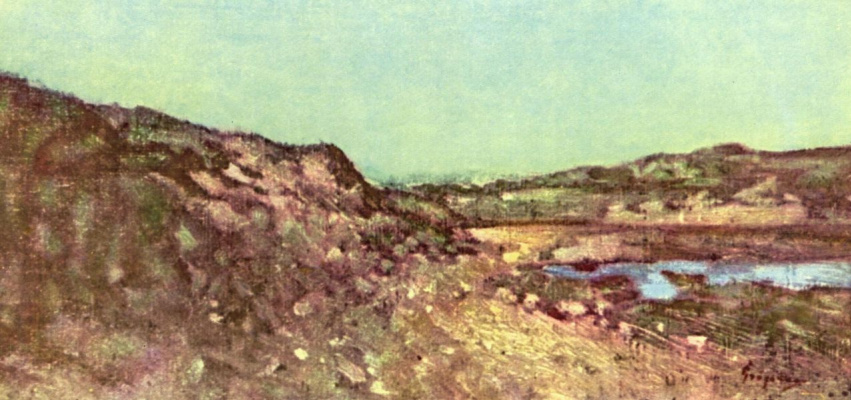 Nicolae Grigorescu. Landscape