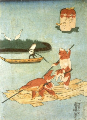 Utagawa Kuniyoshi. Japanese tales of fish: a journey on a raft