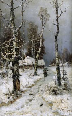 Юлий Юльевич Клевер. Возвращение домой через зимний лес