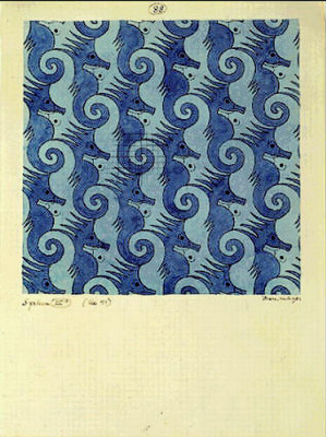 Maurits Cornelis Escher. Seahorse (No. 88)