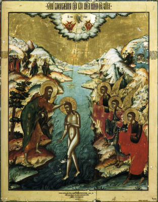 Icon Painting. Epiphany, with scenes of life (Nevyansk)