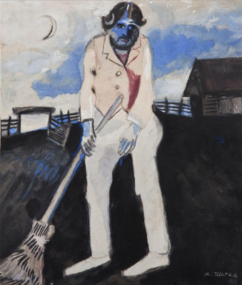 Marc Chagall. Sweeper