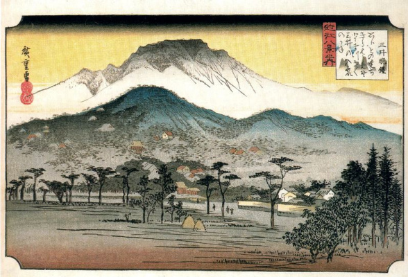 Utagawa Hiroshige. Evening bells in the temple of MII