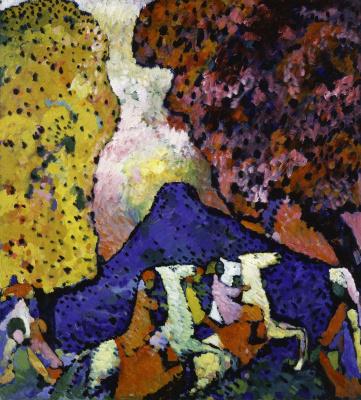 Wassily Kandinsky. Blue mountain