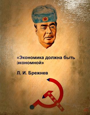 Tkachenko Sergey, Sangermani. (no title)