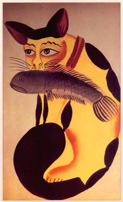 Калигхат. Кот с рыбой