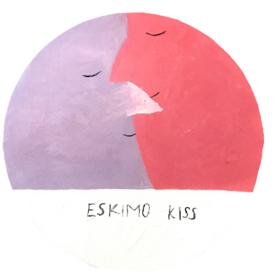 Ирландия Руслановна Нетбай. Eskimo kiss