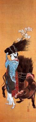 Katsushika Hokusai. Carrying firewood