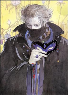 Yoshitaka Amano. The man in the mask