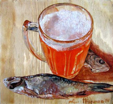 Николай Булычев. Рыбка к пиву