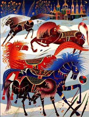 Юрий Горбачев. Лошади в деревне