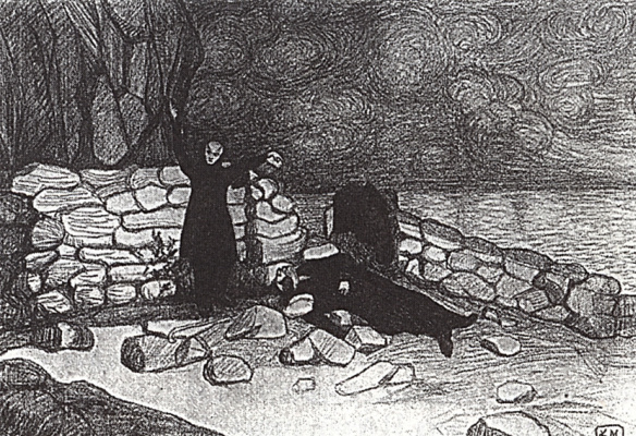 "Kazimir Malevich. A scene from the drama of Leonid Andreev ""Anathema"""