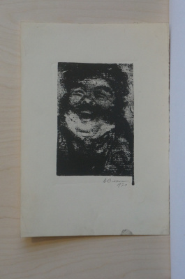 Victor Sergeyevich Slyshchenko. Nozdrev?