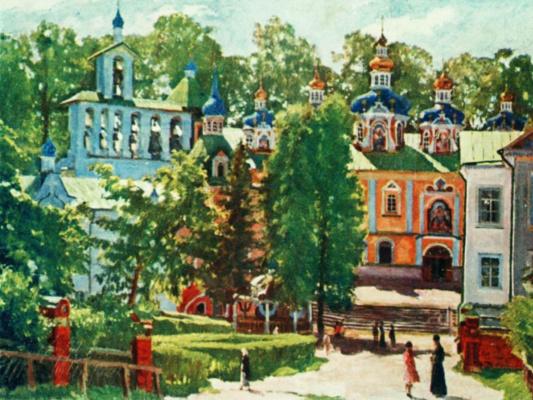 Sergey Arsenievich Vinogradov. Poor. The Pskovo-Pechersk monastery