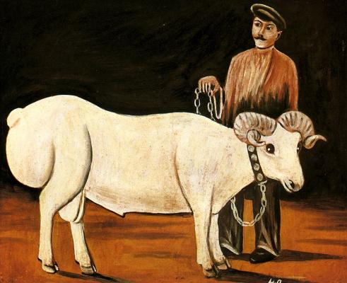 Niko Pirosmani (Pirosmanashvili). RAM