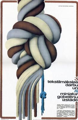 Гунар Екабович Кирке. Третья выставка художественного текстиля и четвертая минигобелена