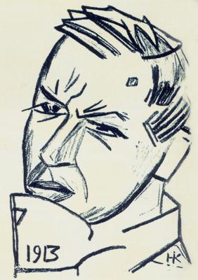 Portrait Of David D. Burliuk