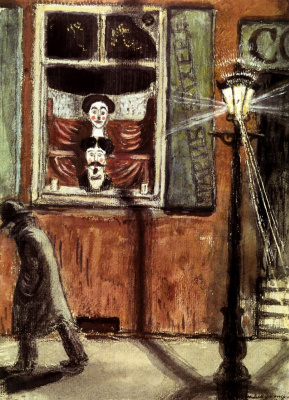 Mstislav Valerianovich Dobuzhinsky. The Barber's window