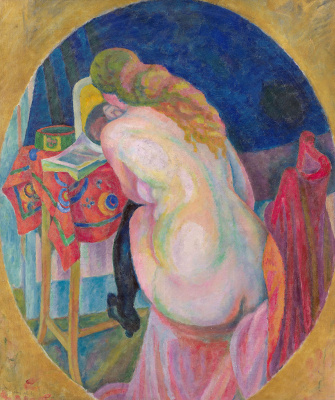 Robert Delaunay. Nude woman with book