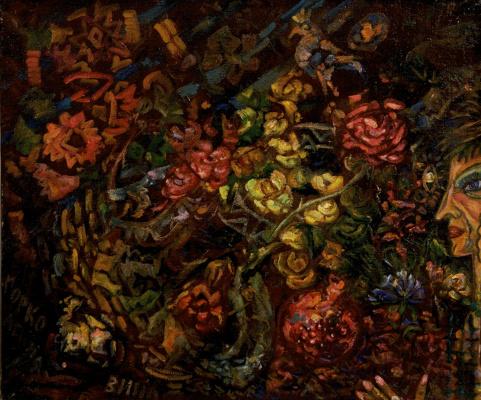 """Agnessa Morkovina. """"Granny's bouquet"""""""