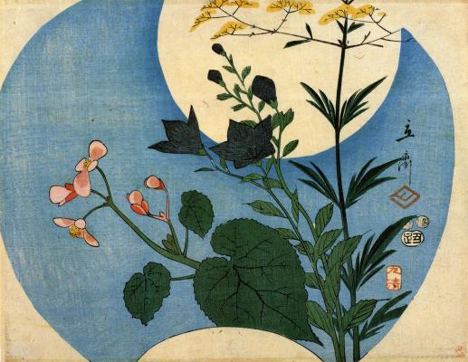 Utagawa Hiroshige. Autumn flowers under the full moon