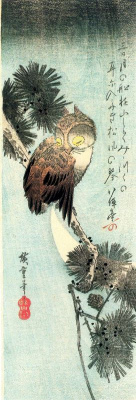 Utagawa Hiroshige. Sleeping owl on the branch of a pine