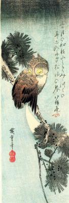 Utagawa Hiroshige. Sleeping owl on the branch of a pine