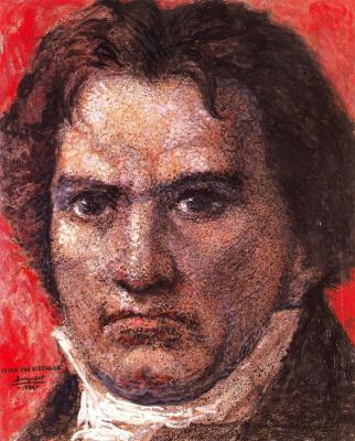 Антонио Бискуерт. Портрет мужчины