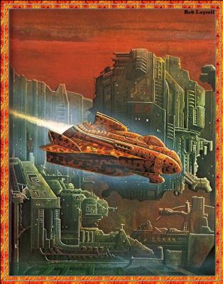 Боб Лаузелл. Космический корабль 11