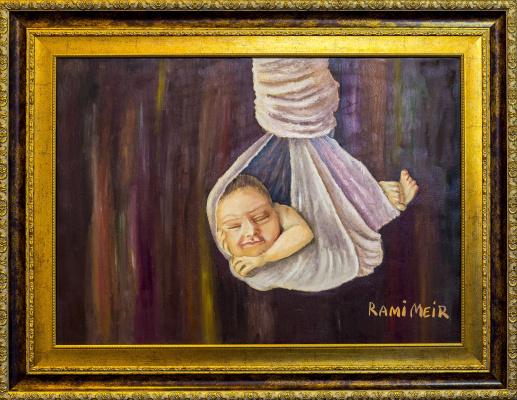 Rami Meir. .