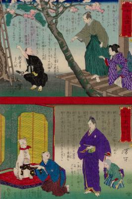 """Tsukioka Yoshitoshi. Diptych: Shogun, Ietsuna. Shogun, Cuneesi. A series of """"15 generations of the Grand family tree of the Tokugawa"""""""