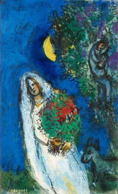Marc Chagall. Bride under the moonlight