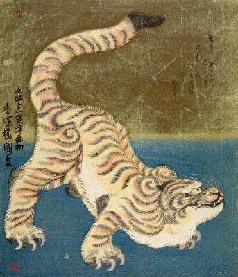 Utagawa Kunisada. Crouching tiger