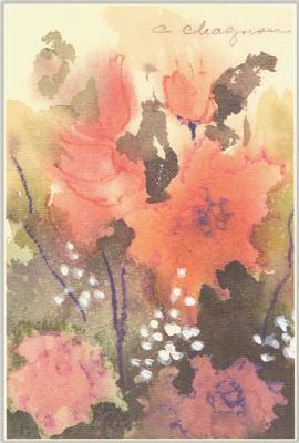 Клин Чагнон. Цветы