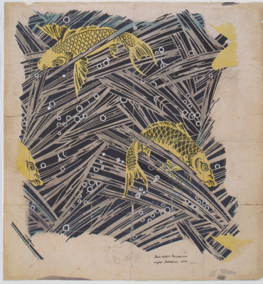 Koloman Moser. Fabric design with trout dance for Backhausen