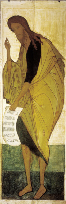Andrey Rublev. John the Baptist