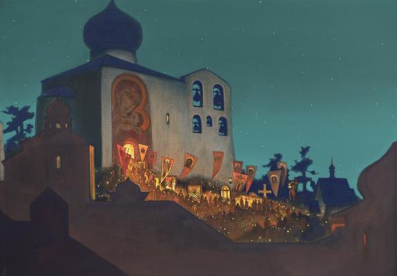 Nicholas Roerich. Russian Easter