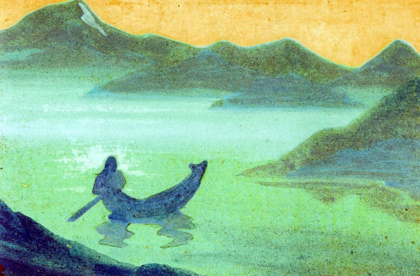 Nicholas Roerich. Bulletin from the Himalayas