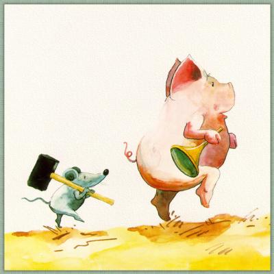 Хельме Гейне. Мышь и свинья