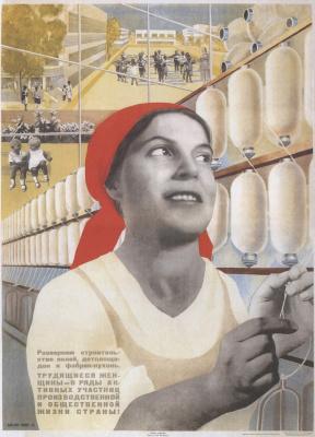 Наталия Сергеевна Бухарова (Пинус). Трудящиеся женщины - в ряды активных участников производственной и общественной жизни страны!
