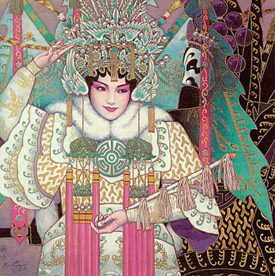 Карл Банг. Пекинская опера